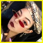 韓版潮眼鏡ins復古紅色貓眼歐美小臉墨鏡女窄框太陽鏡