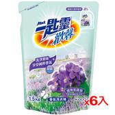 一匙靈歡馨蝶舞紫羅蘭香洗衣精補充包1.5kg*6入(箱)【愛買】