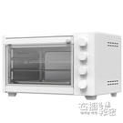 電烤箱 電烤箱家用小型烘焙機米家多功能全自動控溫烤箱蛋糕大容量HM 衣櫥秘密