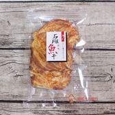 志烜_石斑魚干(辣味)130g【0216零食團購】4711871293663