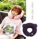 〈雪絨紫〉我是一隻熊午安枕_親膚透氣 個人趴側坐睡 頸部舒壓適用【Prodigy波特鉅】