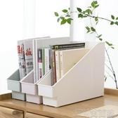 書本文件資料收納架桌面收納盒 辦公檔案書架書立盒收納筐 簡而美