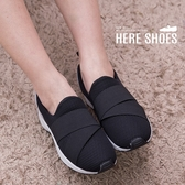 [Here Shoes]3色 透氣網布質感鬆緊帶造型 懶人鞋好穿脫 網布鞋 厚底運動鞋 休閒鞋 ◆MIT台灣製─KT3544