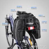 永久山地自行車后馱包貨架包騎行裝備駝包配件尾包后座包單車包     時尚教主
