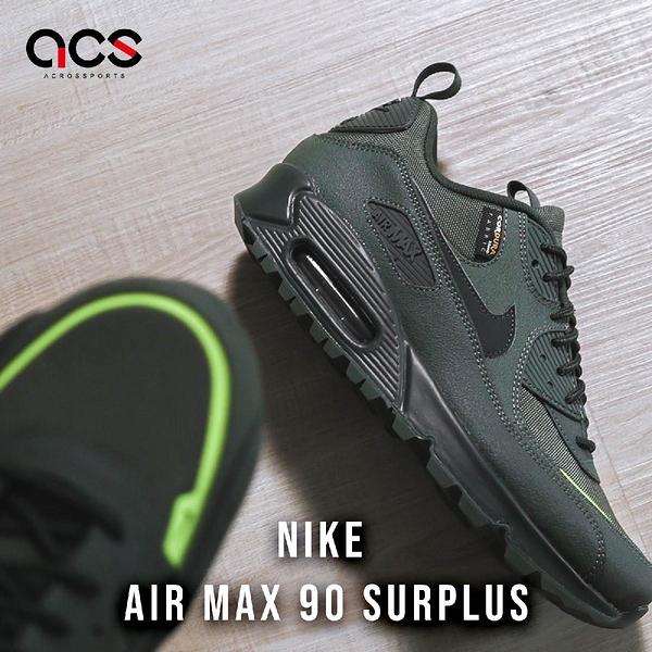 【海外限定】Nike 休閒鞋 Air Max 90 Surplus 綠 黑 軍事風格 海外限定 男鞋【ACS】 CQ7743-300