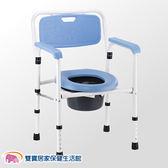 均佳 鐵製硬墊收合便器椅 馬桶椅 便盆椅 JCS-101