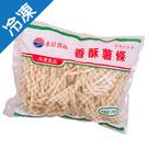 永昇香酥薯條2KG  /包【愛買冷凍】
