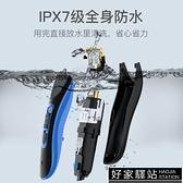 雷瓦理髮器成人電推剪充電式電推子兒童理髮神器自己剪剃頭刀家用