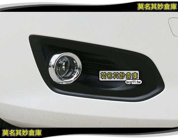 莫名其妙倉庫【SL005 前霧燈圓形亮框】鍍鉻 ABS 霧燈罩 圓框 福特 Ford 17年 Escort