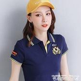 polo衫純棉t恤女2021年新款夏季短袖翻領打底衫短款上衣寬鬆運動polo衫 衣間