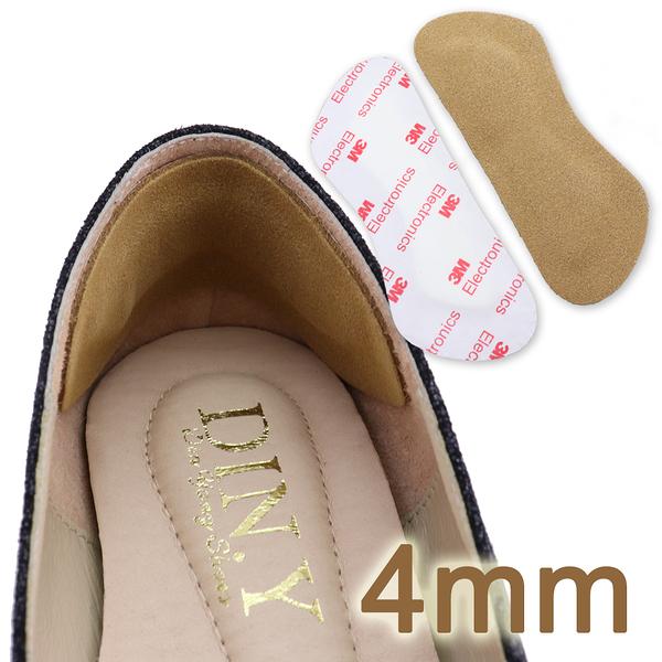 4mm厚真皮後踵貼一對.MIT.3M背膠超黏不掉落.鞋子買太大.磨腳後跟適用.卡其色【D003-13】DIN.Y