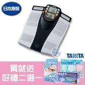 TANITA BC545N 十合一體組成計(手握式) 一年保固 公司貨 體脂計 體重計 塔尼達【生活ODOKE】
