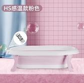 兒童洗澡盆 兒童浴盆洗澡盆可折疊新生兒童小孩大號泡澡桶洗頭發可坐躺椅【快速出貨八折搶購】