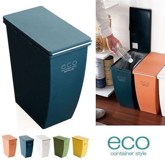 【南紡購物中心】日本 eco container style 簡約造型垃圾桶(21L)  - 共五色