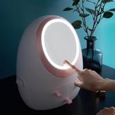 化妝鏡智慧化妝鏡子帶燈光台式led桌面收納盒一體大號充電美妝梳妝檯燈【限時八折下殺】