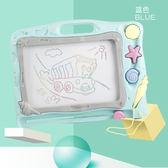 兒童畫畫板磁性寫字板涂鴉板磁力寶寶幼兒大號彩色1-3歲2玩具【快速出貨八折優惠】