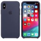 Apple iPhone XS Max 原廠矽膠護套 iPhone XS Max 原廠保護殼【午夜藍色】 美國水貨 原廠盒裝