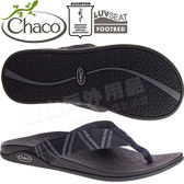 Chaco  WCM01_HD29刺蝟黑 男戶外運動拖鞋/夾腳拖  美國佳扣涼鞋/水陸兩用鞋/沙灘鞋/人字拖鞋