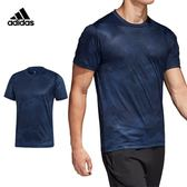 Adidas FreeLift 男 深藍 運動上衣 短袖 短T 愛迪達 Climacool 防異味 乾爽 快乾 排汗 CD9784