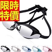 泳鏡-抗UV比賽防霧游泳浮潛蛙鏡5色56ab47【時尚巴黎】