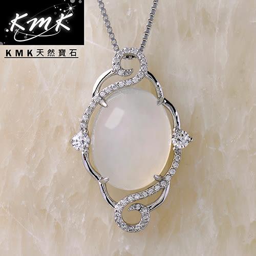 【KMK天然寶石】典雅-雲(純正台灣天然白玉髓-項鍊)