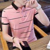 韓版潮流男士保羅短袖polo衫男t恤半袖條紋純棉翻領男裝衣服  魔法鞋櫃