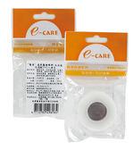 【醫康生活家】 E-CARE 醫康透氣醫療膠帶(低過敏) (長度:920cm) 1吋1入