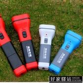 雅格迷你led手電筒家用可充電式 小強光手電筒普通照明多功能超亮