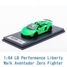 Liberty Walk 1/64 模型車 Lamborghini 藍寶堅尼 LP700 Zero Fighter IP640008LB700 蘋果綠