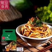 【紅豆食府】新品上市~拌麵(蠔油蔥香麵)