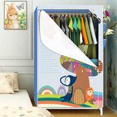 衣櫃 簡易學生衣櫃 單人宿舍加固鋼架布衣櫃 自由組裝布藝小衣櫃衣櫥jy【店慶八八折】