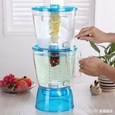 冷水壺塑料大容量加厚耐熱果汁花茶壺雙層13升啤酒扎壺涼水壺 IGO  LannaS