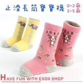 長筒 止滑寶寶童襪 動物系列 台灣製 貝柔 pb