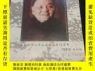二手書博民逛書店今日浙江(1997年第4期罕見敬愛的鄧小平永遠活在我們心中)Y12557 出版1997