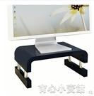 熒屏支架 護頸電腦增高架子桌面收納底座顯...