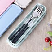 304不銹鋼便攜式餐具筷勺套裝成人筷勺叉子