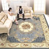 歐式地毯客廳沙發茶幾毯美式家用臥室滿鋪床邊毯房間輕奢加厚地墊NMS【美眉新品】