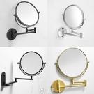 化妝鏡 浴室鏡子衛生間壁掛化妝鏡黑色伸縮旋轉雙面鏡酒店折疊放大美容鏡