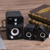 Amoi/夏新 A570 台式電腦筆記本音響家用USB多媒體藍芽音箱2.1低 全館免運