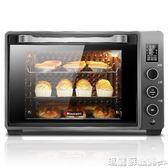 烤箱 C75電烤箱家用大容量商用私房烘焙多功能全自動mks  瑪麗蘇