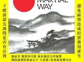 二手書博民逛書店Living罕見The Martial Way18910 For