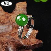 戒指 天然和田玉碧玉戒指鑲玉戒指天然A貨玉石戒指帶證書 巴黎春天
