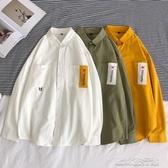 新款男士長袖襯衫潮流休閒襯衣外套學生帥氣打底上衣寸衣 歐韓流行館