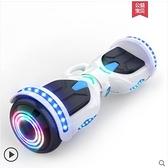 平衡車 官方正品阿爾郎智能電動自平衡車雙輪兒童8-12成年兩 晶彩 99免運