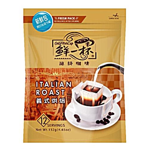 鮮一杯濾掛咖啡義式烘焙11Gx12【愛買】