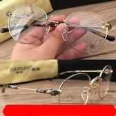 眼鏡框簡丹克羅心眼鏡男大框張翰同款文藝圓框復古防藍光眼鏡架女潮  HOME 新品