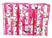 【卡漫城】 Snoopy 批貨袋 粉紅 橫69 ㊣版 棉被袋 購物袋 收納袋 玩具  萬用袋 搬家袋 史努比 史奴比