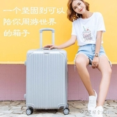 行李箱女男拉桿箱旅行密碼箱韓版登機箱20皮箱子萬向輪24寸大學生ATF 探索先鋒