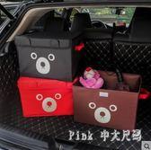 汽車后備箱收納盒車載牛津布置物袋車用內飾儲物雜物多功能整理箱 JY7680【Pink中大尺碼】