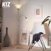立燈 落地燈床頭客廳沙發現代簡約創意時尚臥室書房LED立式台燈BL 年貨慶典 限時鉅惠